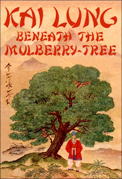 Kai Lung Beneath the Mulberry-Tree